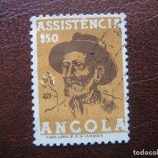 Sellos: ANGOLA, 1955 SOBRETASA A FAVOR DE LOS POBRES, YVERT 388A. Lote 163353550