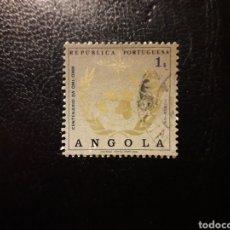 Sellos: ANGOLA. YVERT 580. SERIE COMPLETA USADA. ORGANIZACIÓN METEOROLÓGICA MUNDIAL. Lote 176938335
