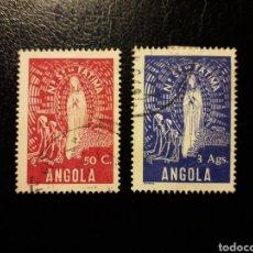 Sellos: ANGOLA. YVERT 309 Y 310. SELLOS SUELTOS USADOS. VIRGEN DE FÁTIMA.. Lote 176940144
