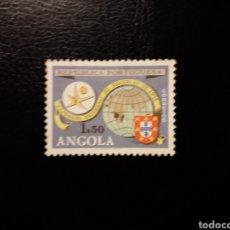 Sellos: ANGOLA. YVERT 406 SERIE COMPLETA USADA. EXPOSICIÓN UNIVERSAL DE BRUSELAS.. Lote 176941388