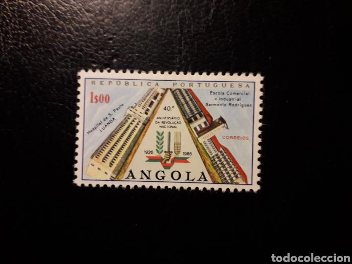 ANGOLA. YVERT 532 SERIE COMPLETA NUEVA SIN CHARNELA. REVOLUCIÓN NACIONAL (Sellos - Extranjero - África - Angola)