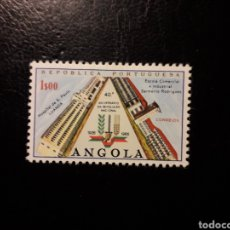 Sellos: ANGOLA. YVERT 532 SERIE COMPLETA NUEVA SIN CHARNELA. REVOLUCIÓN NACIONAL. Lote 177201512
