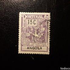 Sellos: ANGOLA. YVERT 227 SELLO SUELTO USADO. MARQUÉS DE POMBAL. Lote 177215412
