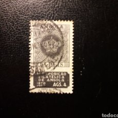Sellos: ANGOLA. YVERT 325 SELLO SUELTO USADO. SELLOS SOBRE SELLOS. EXPOSICIÓN FILATÉLICA DE LUANDA.. Lote 177215422