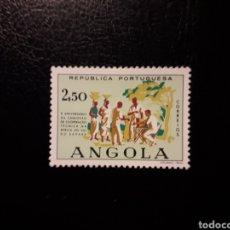 Sellos: ANGOLA. YVERT 418. SERIE COMPLETA NUEVA SIN CHARNELA. COOPERACIÓN CON ÁFRICA. Lote 177215472