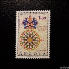 Sellos: ANGOLA. YVERT 557 SERIE COMPLETA NUEVA SIN CHARNELA. VASCO DE GAMA. ROSA DE LOS VIENTOS. Lote 177215483