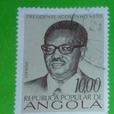 Sellos: ANGOLA 1976, PRESIDENTE AGOSTINHO NETO. USADO. Lote 178982866