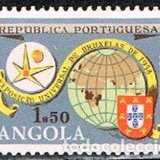 Sellos: ANGOLA Nº 427, EXPOSICION UNIVERSAL DE BRUSELAS, NUEVO ***. Lote 183017960