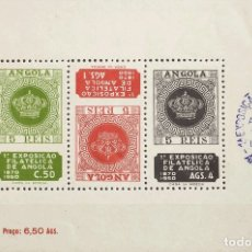 Sellos: ANGOLA, HOJA BLOQUE. MH *YV 2. 1950. HOJA BLOQUE. MAGNIFICA. YVERT 2011: 40 EUROS. REF: 45415. Lote 183127502