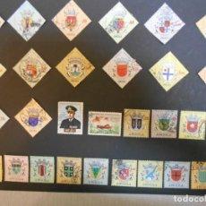 Sellos: ANGOLA-COLONIA PORTUGUESA-29 SELLOS ANTIGUOS Y DIFERENTES-LOTE 5. Lote 183541575