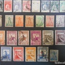 Sellos: ANGOLA-COLONIA PORTUGUESA-26 SELLOS ANTIGUOS Y DIFERENTES-LOTE 1. Lote 186222982
