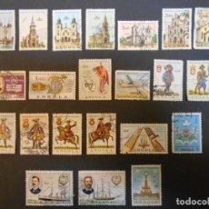 Sellos: ANGOLA-COLONIA PORTUGUESA-22 SELLOS ANTIGUOS Y DIFERENTES-LOTE 6. Lote 188781005
