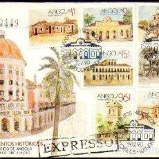 Sellos: ANGOLA 1990 SPD MONUMENTOS HISTORICOS . Lote 191286138