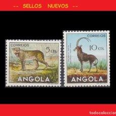 Sellos: LOTE SELLOS NUEVOS - ANGOLA - FAUNA - AHORRA GASTOS COMPRA MAS SELLOS. Lote 191654158