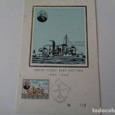 Sellos: GAGO COUTINHO. ANGOLA, REPUBLICA PORTUGUESA. 2,50 ESCUDOS. PRIMER DIA DE CIRCULACIÓN. TARJETA. Lote 193086516