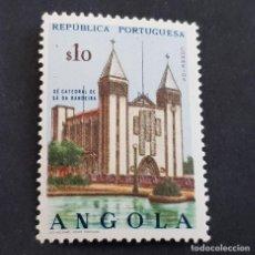 Sellos: ANGOLA PORTUGUESA,1963, IGLESIAS, AFINSA 480**, YVERT Y SCOTT 491**,SIN FIJASELLO, ( LOTE AR ). Lote 196762257