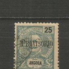Sellos: ANGOLA COLONIA PORTUGUESA YVERT NUM. 76 USADO. Lote 200886491