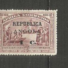 Sellos: ANGOLA COLONIA PORTUGUESA YVERT NUM. 120 NUEVO SIN GOMA. Lote 200887941