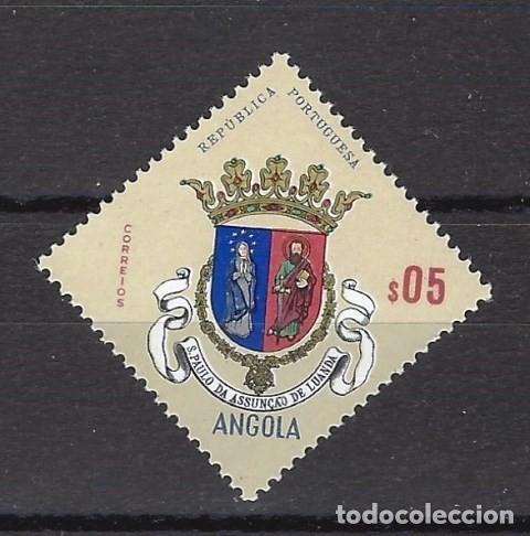 ANGOLA 1963 - ESCUDO DE LA CIUDAD DE SAN PABLO DE LA ASUNCIÓN DE LUANDA - SELLO NUEVO ** (Sellos - Extranjero - África - Angola)