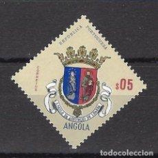 Sellos: ANGOLA 1963 - ESCUDO DE LA CIUDAD DE SAN PABLO DE LA ASUNCIÓN DE LUANDA - SELLO NUEVO **. Lote 205531107