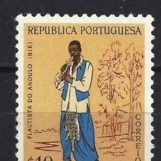 Sellos: ANGOLA 1957 - FLAUTISTA - SELLO USADO. Lote 205531473