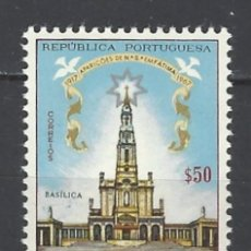 Sellos: ANGOLA 1967 - 50º ANIV. DE LAS APARICIONES DE FÁTIMA - SELLO NUEVO **. Lote 205532192