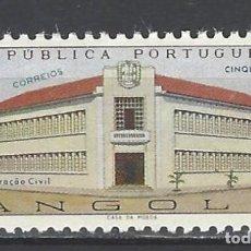 Sellos: ANGOLA 1967 - 50º ANIV. DE LA FUNDACIÓN DE CARCOMA - SELLO NUEVO **. Lote 205532287