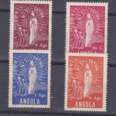 Sellos: SERIE Nº 309/12 VIRGEN DE FATIMA ANGOLA PORTUGUESA NUEVOS SIN CHARNELA.. Lote 205721150