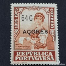 Sellos: AZORES AÇORES, 1925, CENT. NCTO. CASTELO BRANCO, AFINSA 231*, YVERT 238*, FIJASELLO, ( LOTE AR ). Lote 207267997