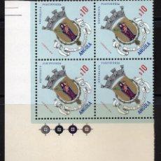 Sellos: ANGOLA 1963 MNH, BLOQUE MICHEL 450. Lote 209912472