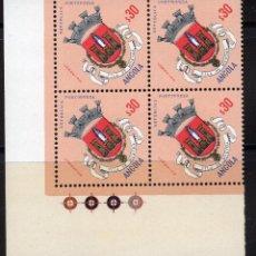 Sellos: ANGOLA 1963 MNH, BLOQUE MICHEL 451. Lote 209912511