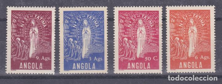 SERIE Nº 309/12 VIRGEN DE FATIMA ANGOLA PORTUGUESA NUEVOS SIN GOMA. (Sellos - Extranjero - África - Angola)