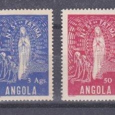 Sellos: SERIE Nº 309/12 VIRGEN DE FATIMA ANGOLA PORTUGUESA NUEVOS SIN GOMA.. Lote 210220880