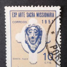 Sellos: 1952 ANGOLA EXPOSICIÓN DE ARTE SACRO MISIONERO. Lote 221571697