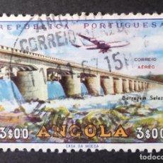 Sellos: 1965 ANGOLA INFRAESTRUCTURAS PRESA DE SALAZAR. Lote 221571965