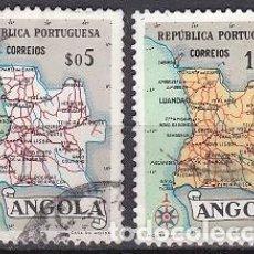 Sellos: LOTE DE SELLOS - ANGOLA - MAPAS - (AHORRA EN PORTES, COMPRA MAS). Lote 221700953