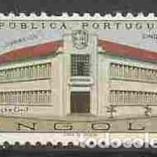 Sellos: ANGOLA 1967 - CINCUENTENARIO DE LA VILLA DE CARMONA - YVERT Nº 540**. Lote 228638365