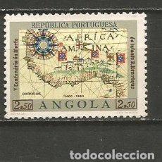 Sellos: ANGOLA COLONIA PORTUGUESA YVERT NUM. 417 SERIE COMPLETA NUEVA SIN GOMA. Lote 231704510