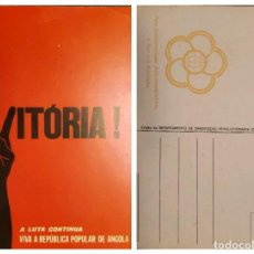 Sellos: O) ANGOLA, HAND, PEOPLE'S REPUBLIC OF ANGOLA, REVOLUTIONARY ORIENTATION, POSTAL CARD. Lote 232514180