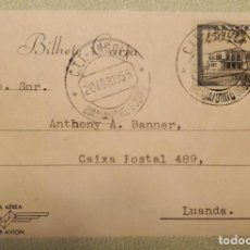 Sellos: O) ANGOLA 1955, BOLETO DE CARTA, EDIFICIO C.T.T. - EDIFICIO DE CORREOS A LUANDA. Lote 232518535