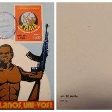 Sellos: O) 1976 ANGOLA, TRABAJADORES, DÍA INTERNACIONAL, TARJETA MÁXIMA. NO USADO. Lote 232523635
