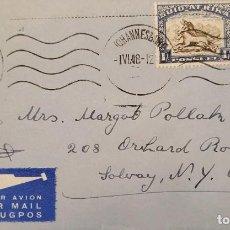 Sellos: O) 1948 SUDÁFRICA, GEORGE VI Y ELIZABETH - MATRIMONIO, CABALLO - GNU, CORREO AÉREO A EE. UU. Lote 232534445