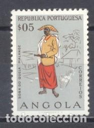 ANGOLA ,1957, NUEVO, TRAJES TIPICOS (Sellos - Extranjero - África - Angola)