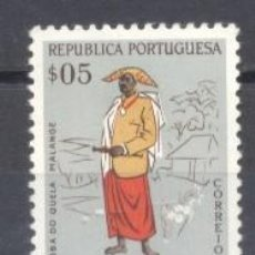 Sellos: ANGOLA ,1957, NUEVO, TRAJES TIPICOS. Lote 238053530