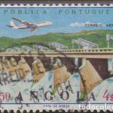 Sellos: ANGOLA 1965 SCOTT C30 SELLO º EMBALSES AVIÓN SOBRE PRESA CREAVEIRO LOPES MICHEL 518 YVERT PA20 STAMP. Lote 239597310