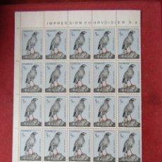 Sellos: RARO BLOC 25 SELLOS ANGOLA PORTUGUESA 1951 AVES DE ANGOLA 5 C. AFINSA 326 YVERT 328 NUEVO CON/GOMA. Lote 240068805