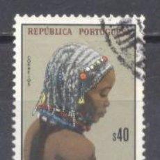 Sellos: ANGOLA 1961, USADO. Lote 240701630