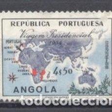 Sellos: ANGOLA, 1954, VIAJE PRESIDENCIAL. Lote 240709130
