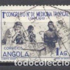 Sellos: ANGOLA, 1952, CONGRESO DE MEDICINA TROPICAL. Lote 240709860