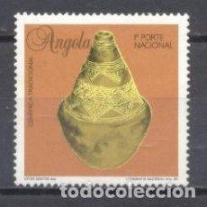 Sellos: ANGOLA, 1995, CERÁMICA TRADICIONAL. Lote 240711520